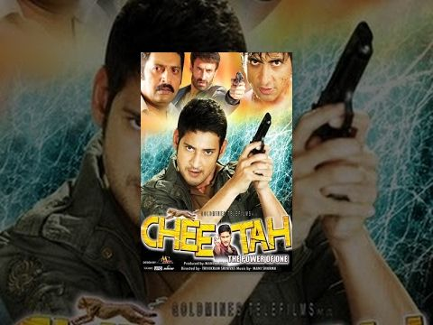 Free Cheetah The Power Of One (Athadu) Watch Online watch on  https://free123movies.net/free-cheetah-the-power-of-one-athadu-watch-online/