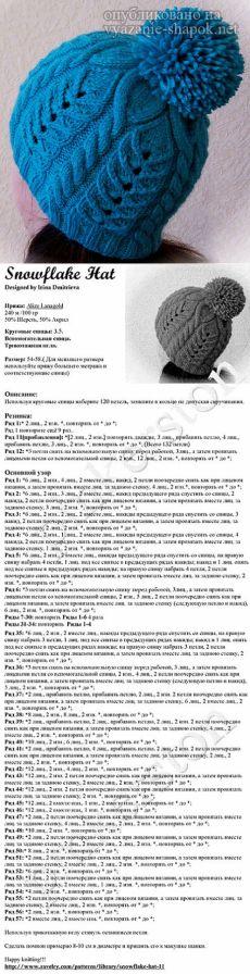 vyazanie-shapok.net