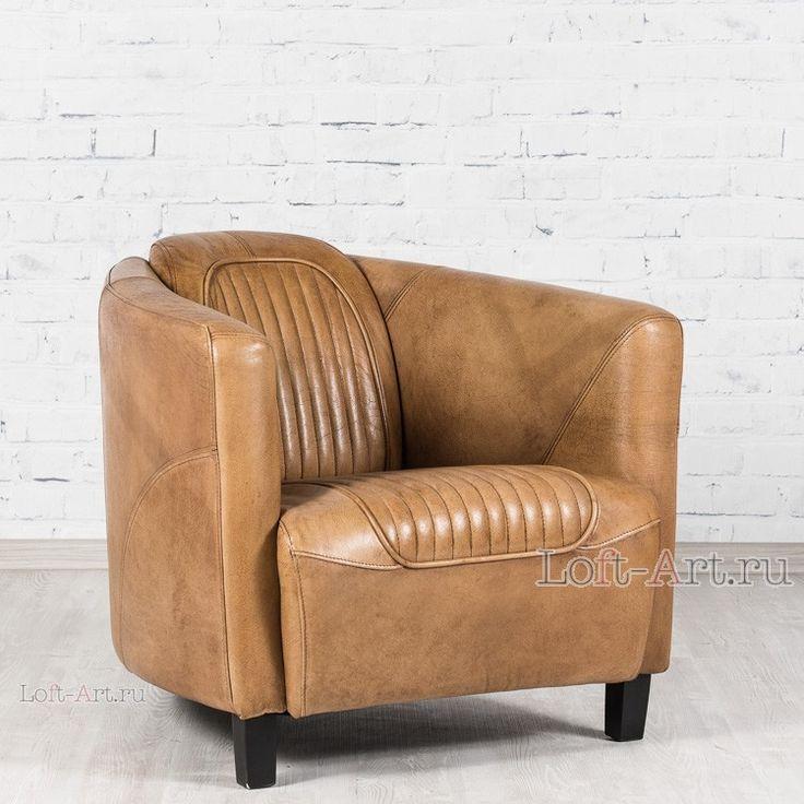 Кожаное кресло PILOT - Кожаные кресла - Кресла - Диваны и Кресла В стиле Лофт купить