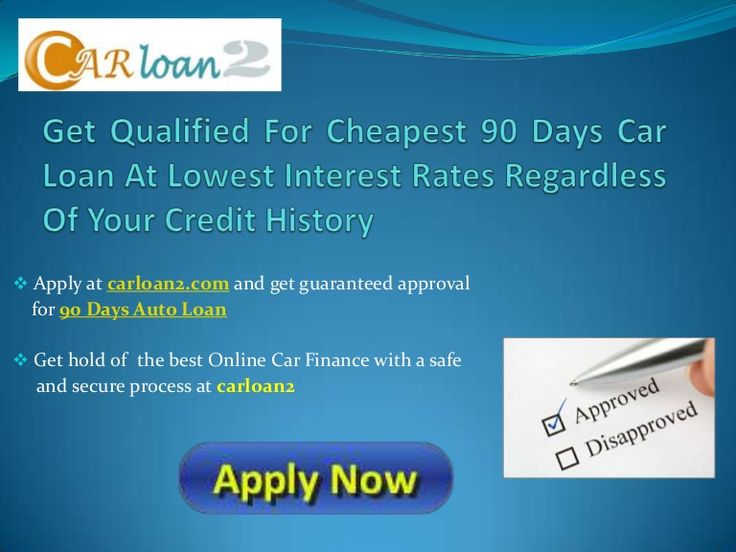 It is possible to secure a 90 days car loan if you are in urgent need of cash. There may be few loan dealers that offer such types of loans involving transfer of car titles