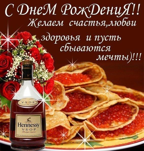 Krasivye Kartinki Muzhchine S Dnem Rozhdeniya 39 Foto S