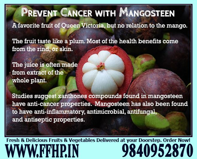 Health Benefits of Mangosteen! | FFHP.IN- Health and ...