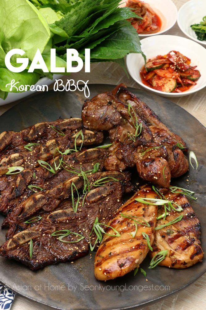 Galbi Korean Marinated Rib BBQ Recipe and Video