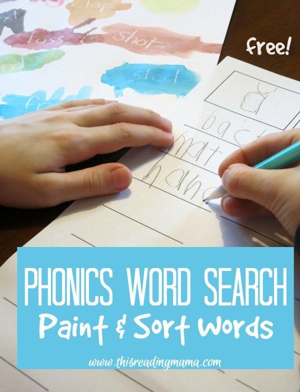 Phonics Word Search - Paint and Sort Words {with FREE printable} | This Reading…