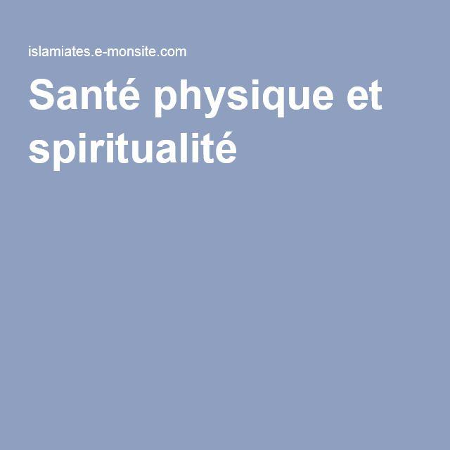 Santé physique et spiritualité