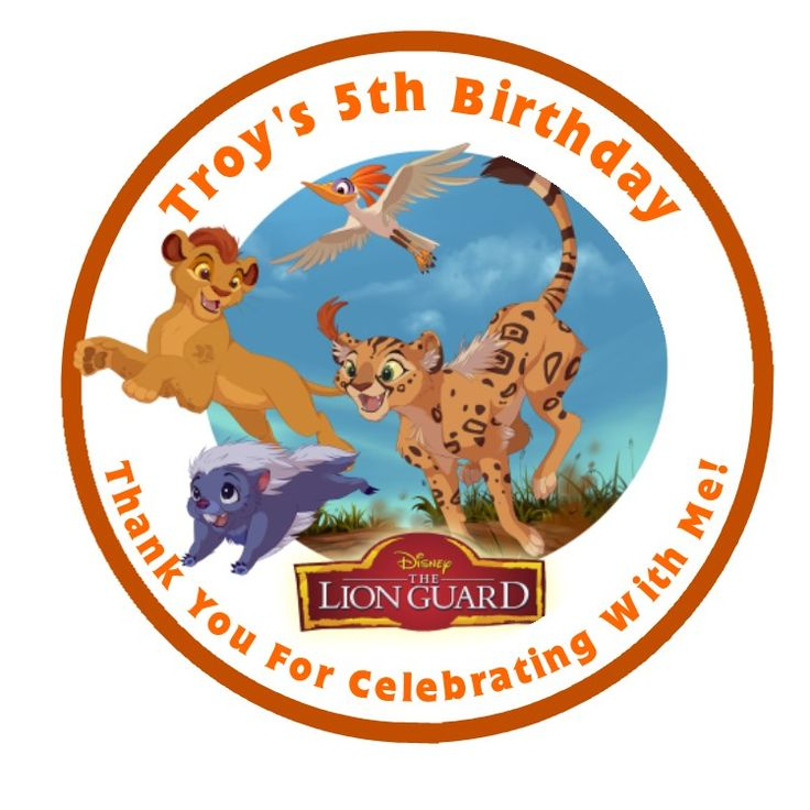 Printable Birthday Party Invitation Card Detroit Lions: 1000+ Images About Lion Guard Birthday On Pinterest