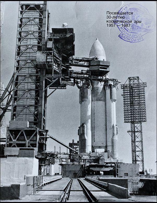 An Energiya Launch Vehicle at site 250 of the Baikonur Cosmodrome.