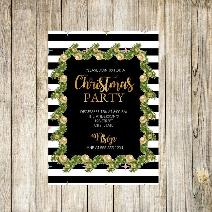 Elegant Christmas Invitation Christmas Party Invite Black