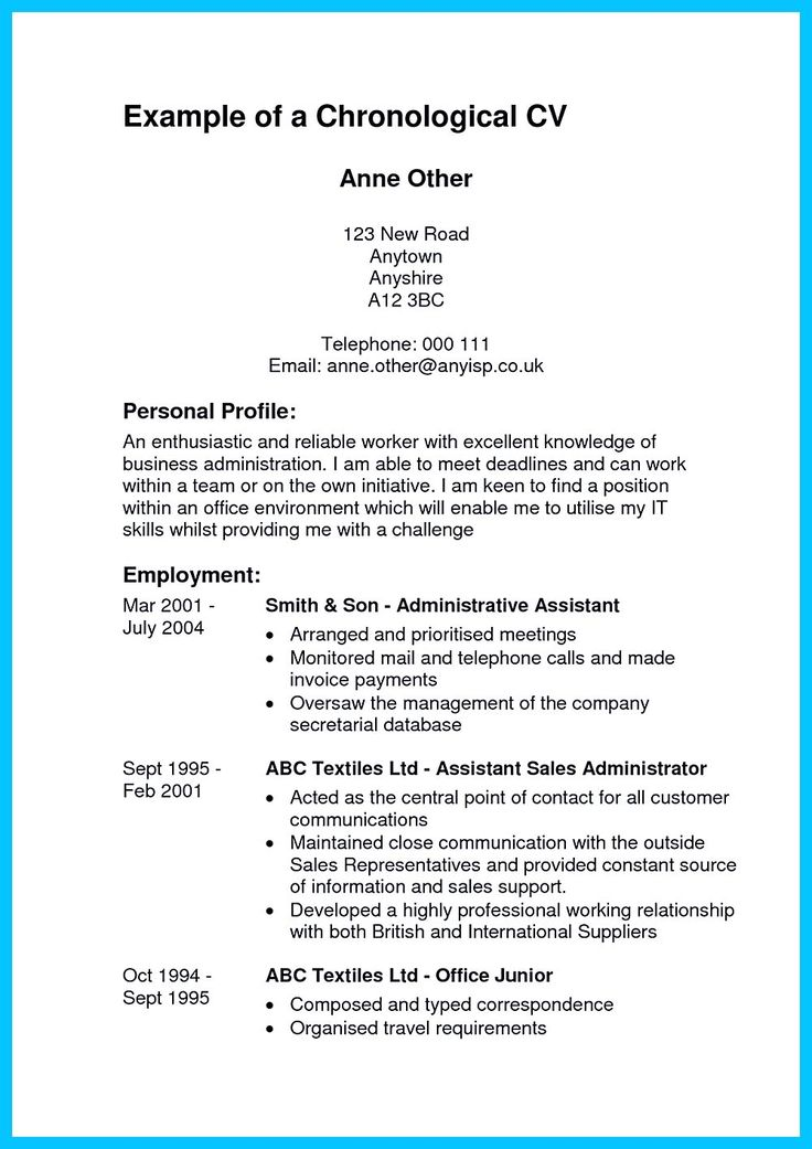 cover letter administrative office skills list Office of career services it should highlight your strongest assets and skills resumes and cover letters.