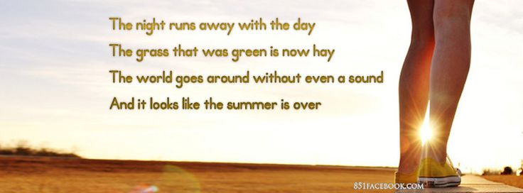 End of Summer Quotes   summers End