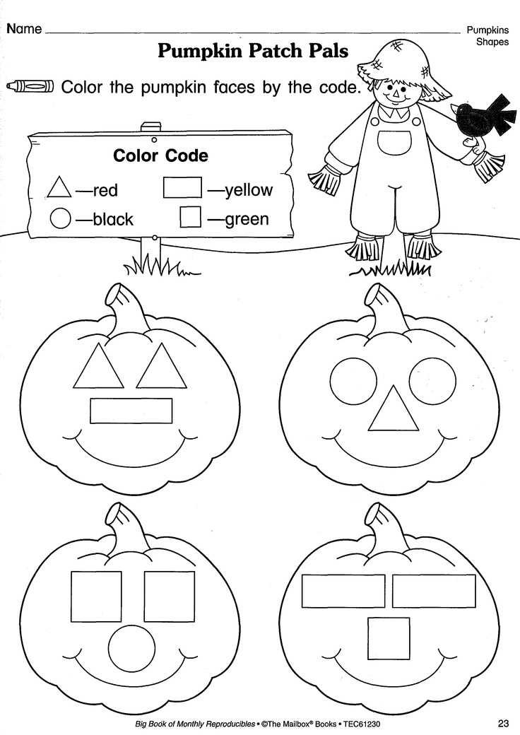 Fall Reproducible Page - Pumpkin Patch Pals for practicing colors, shapes, and color names.    Want skill-builders for every month of the year in ONE resource? The Big Book of Monthly Reproducibles series is your answer! Check out the grade-specific issues at http://store.oblockbooks.com/search.php?search_query=%22big+book+of+monthly+reproducibles%22=0=0