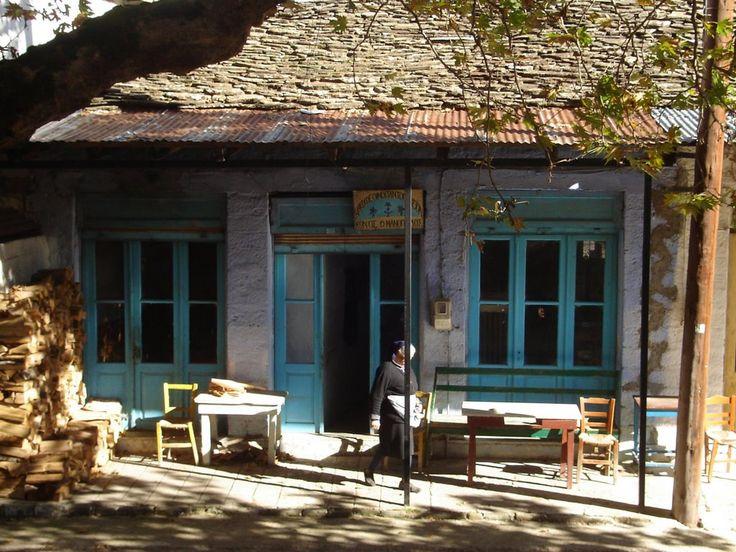 Image result for Ελλαδα καφενειο