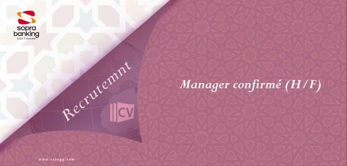 #Sopra #Banking #Software: #Recrutement de #Manager confirmé (H/F) au #Maroc
