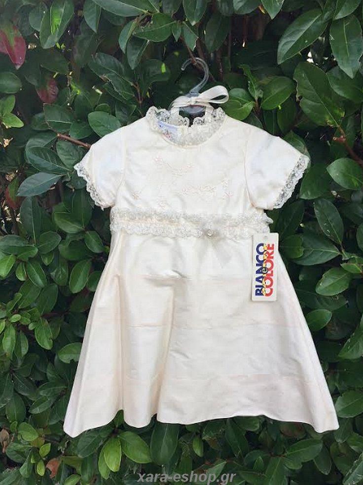 Βαπτιστικό Φόρεμα Bianco Colore 8480