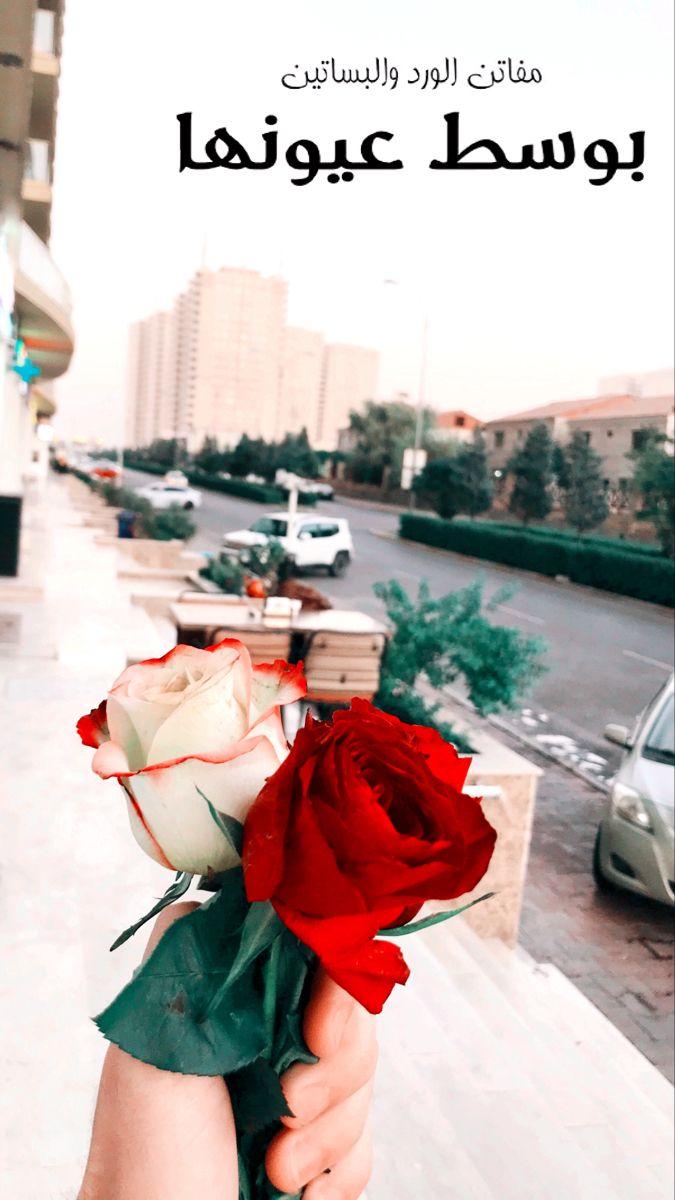 Pin By Emtinan Nagi On كلمات Digital Art Girl Beautiful Arabic Words Beautiful Quotes