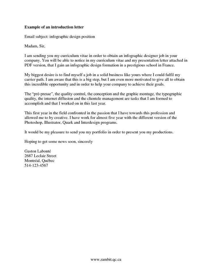 Pin By Emma Clifton On Job Intro Letter    Introduction