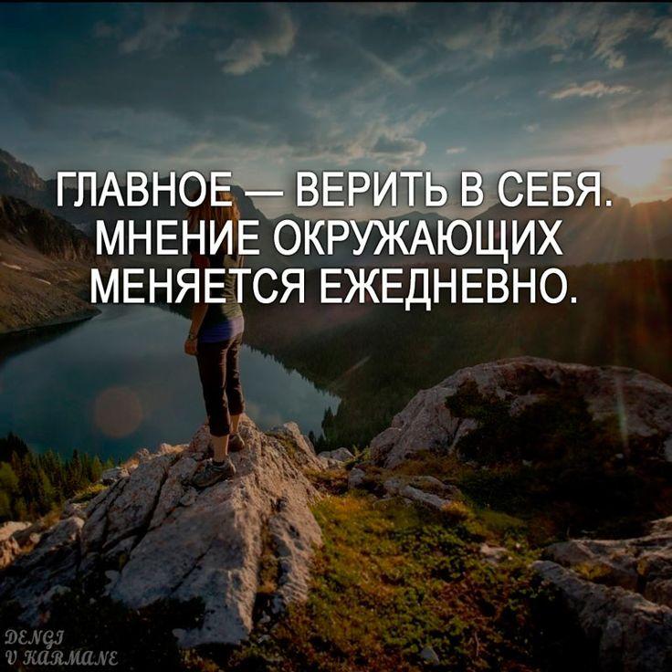 #firstgameclub #мысль #мысли #картинки #жизнь #мотивация #саморазвитие #вера