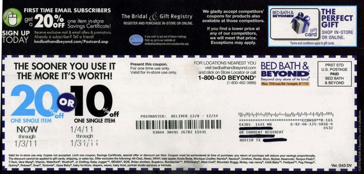 Bed Bath and Beyond Coupon Printable