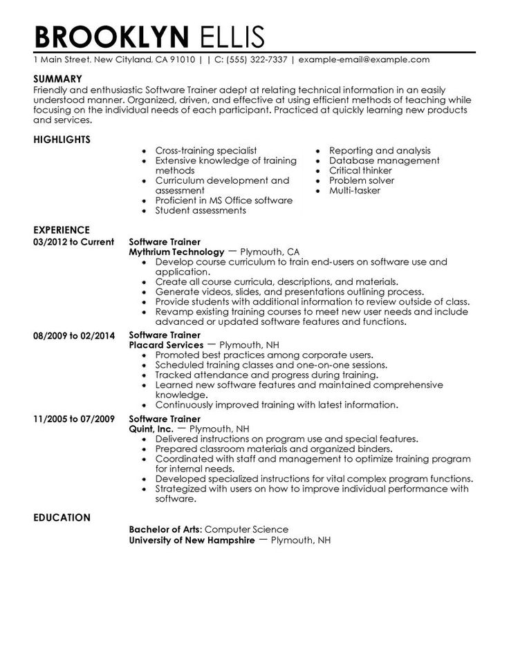software training resume example the perfect template sample