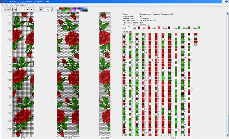 Узоры для вязаных жгутиков-шнуриков 12   biser.info - всё о бисере и бисерном…