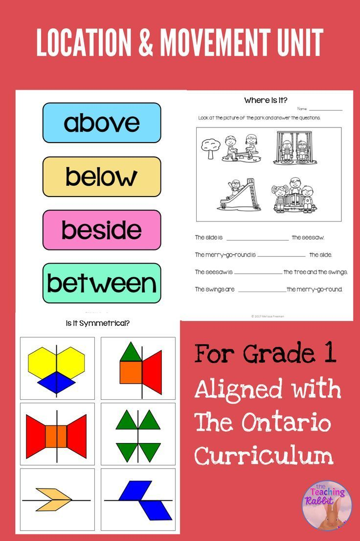 location  u0026 movement unit for grade 1  ontario curriculum