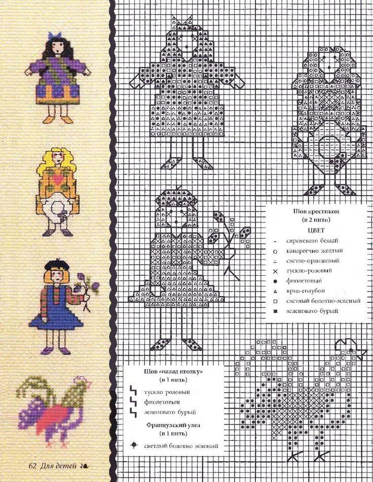узоры, схемы вышивки, квиллинг
