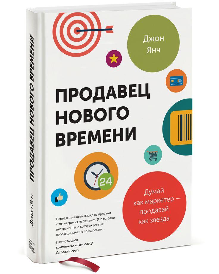 18 книг о бизнесе и творчестве