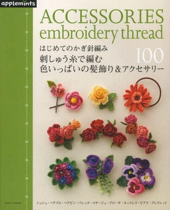 Embroidery Thread Accessories 100 - Japanese Crochet Pattern Book for Women Accessory - Chouchou, Corsage, Brooch, etc - JapanLovelyCrafts