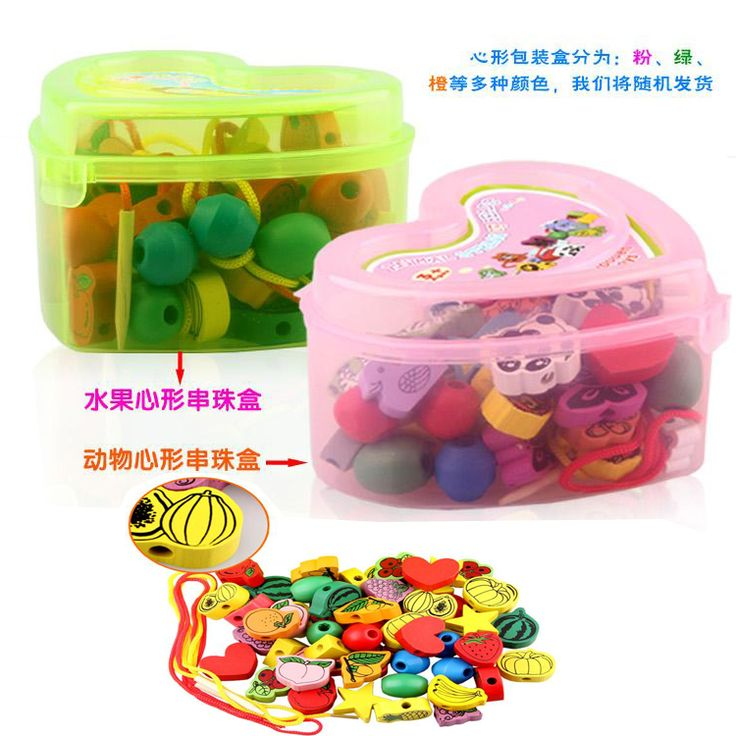 Delivery is free, love boxes, wooden toys, strings of beads toys series, 60 PCS fruit animal beads, children's toys