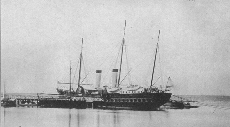 The first Imperial Yacht - The Livadia - paddle-steamer - 1873.