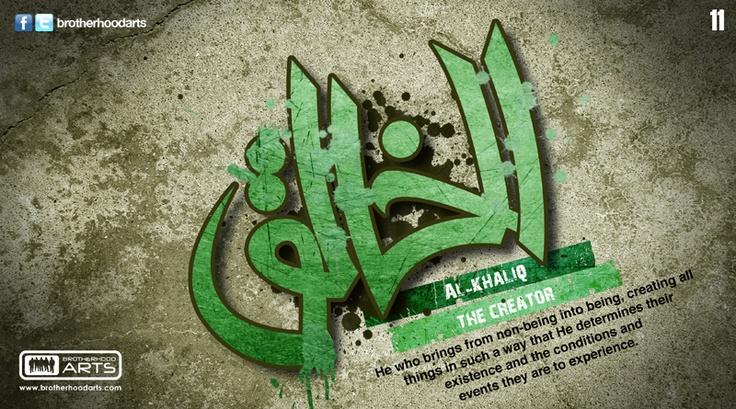 11. Al-Khaliq (The 99 names of God: The Creator)