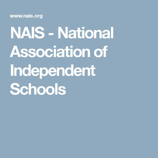 NAIS - National Association of Independent Schools