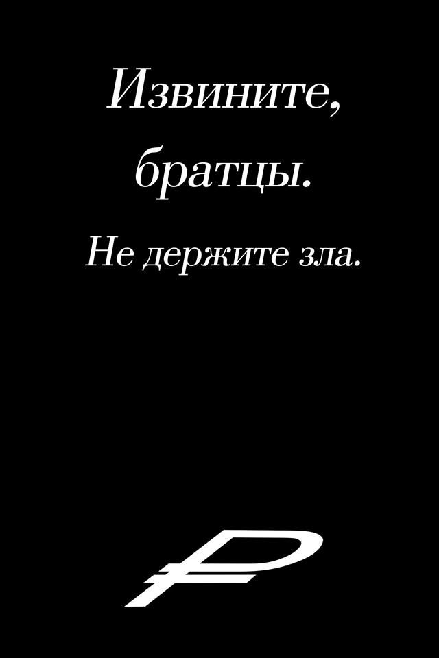 poster, ruble