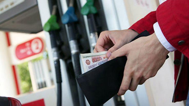 Правительство одобрило повышение акциза на топливо...