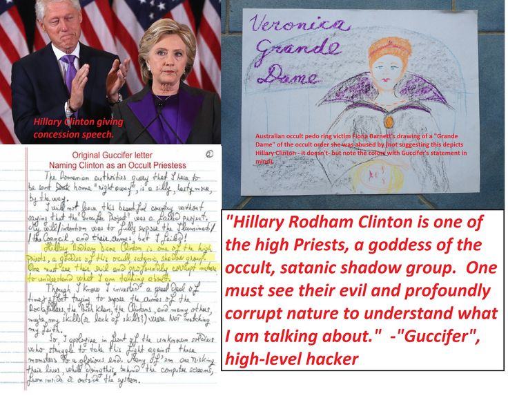 "Guccifer's statement about Hillary Clinton being a ""goddess"" of an elite occult/Satanic order has sure gained credibility of late, given the ""Pizzagate"" Podesta elite occult pedophile ring, and the ""Spirit Cooking"" stuff. Hillary's odd purple/black concession speech outfit struck me as having occult meaning the first time I saw it, and I about fell out of my chair when I saw Fiona Barnett's drawing."