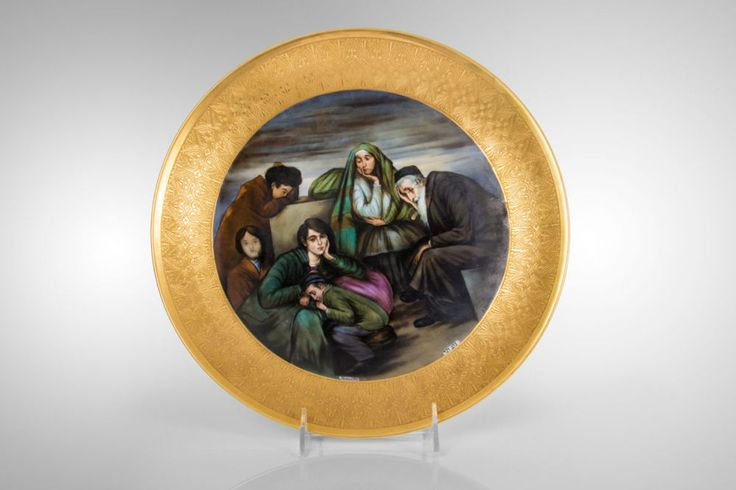 """Description: With gilt edge decoration. Signed A. Kopetzky and titled """"Homeless"""" in Hebrew and in German on lower edge of painting. On the reverse - Marked """"Royal Epiag, Made in Czechoslovakia"""" and hand-marked """"Handpainted"""" in German."""
