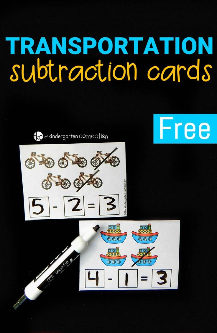 Work on subtraction within 10 with these fun and free transportation themed subtraction cards! Perfect for kindergarten and first grade math centers!