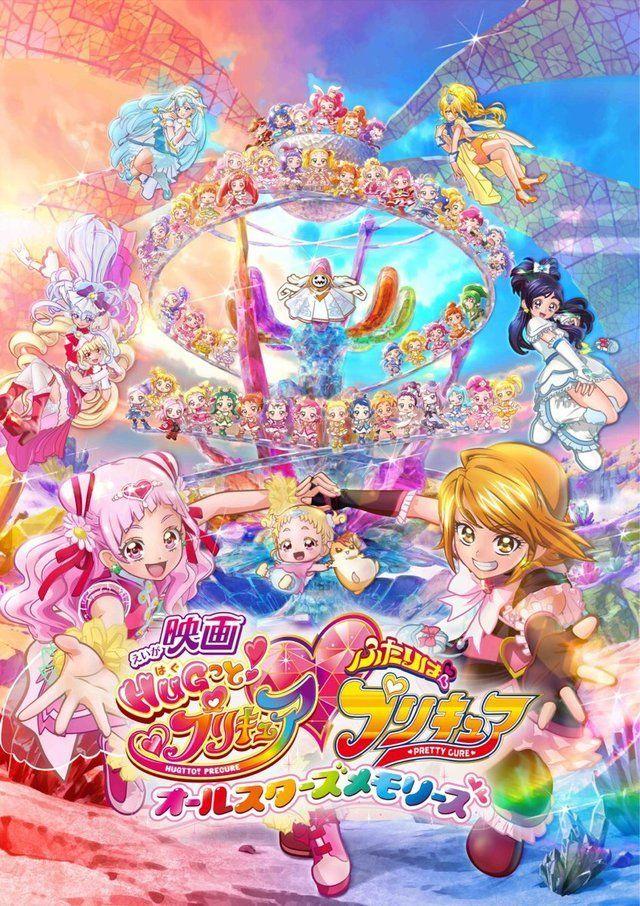 pin by pumpkinpie59 on pretty cure memories anime futari wa pretty cure pretty cure