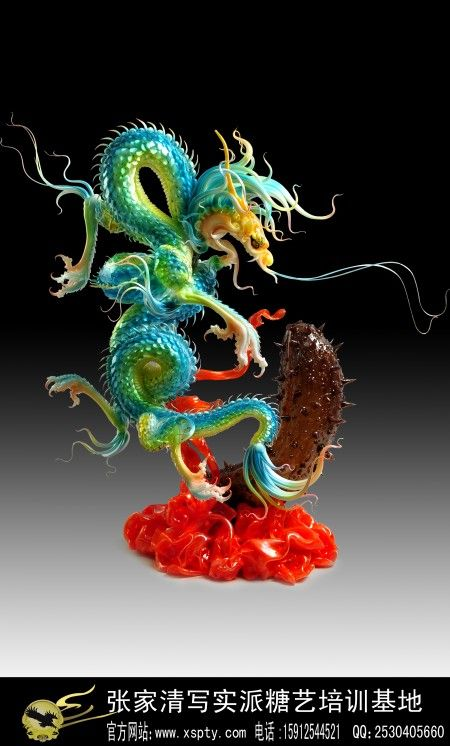 Blown sugar Dragon by Chinese sugar artist Zhang Jiaqing