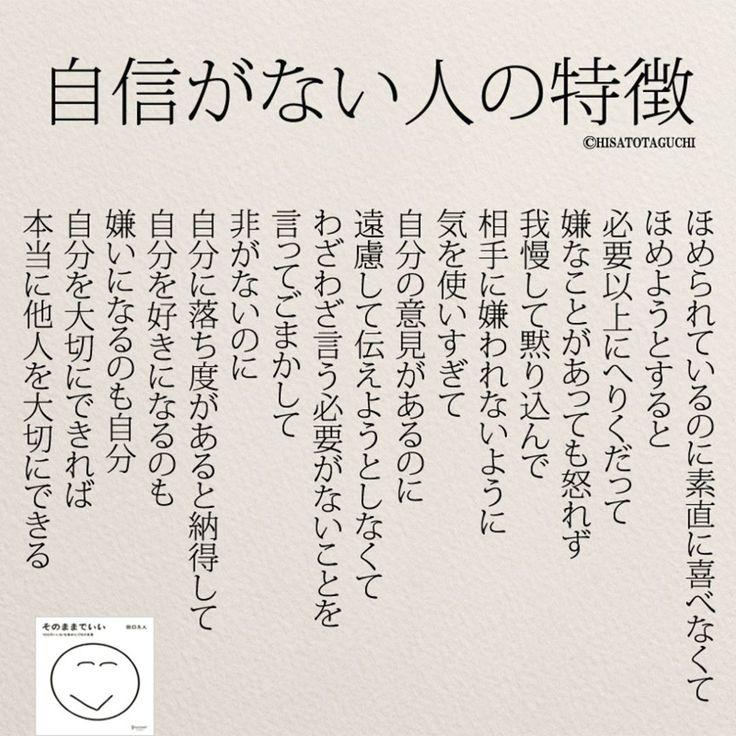 自分を大切にできない人は他人を大切にできない(リポストokです) . . . #自信がない人の特徴#自信 #褒める#女性#アラサー #日本語#人気#大切#自分 #そのままでいい#あるある