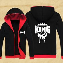 {Like and Share if you want this  New arrival MMA Hoodie Muay Thai Fighting Zipper Hoodies fleece jacket Men Sweatshirts Unisex King Martial Art Coat hoody|    Hot arriving New arrival MMA Hoodie Muay Thai Fighting Zipper Hoodies fleece jacket Men Sweatshirts Unisex King Martial Art Coat hoody now for sale $US $36.80 with free postage  you can buy that piece plus far more at our website      Find it today on this website…