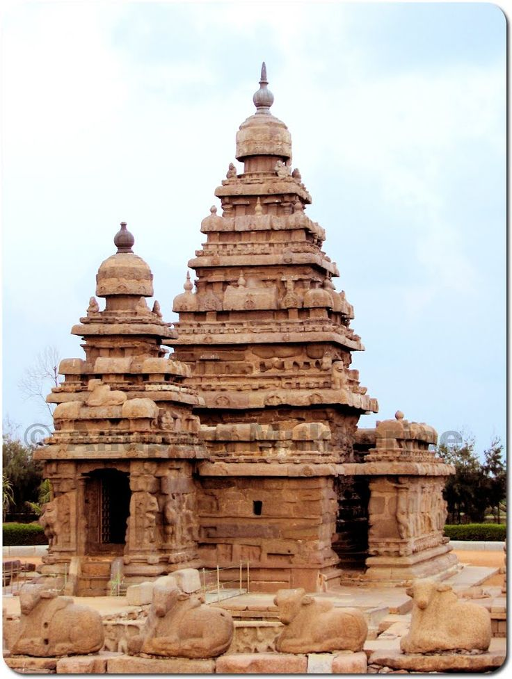 UNESCO World Heritage : Shore Temple is a standing testimonial to the real heritage of India.  Located at Mahabalipuram.  Built in the 7th century, Shore Temple depicts the royal taste of Pallava dynasty.