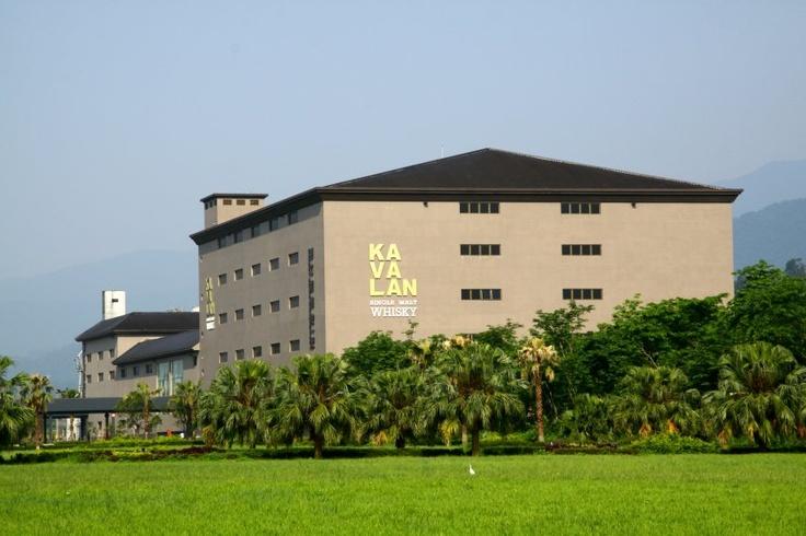 Kavalan whisky @ Taiwan's King Car Whisky Distillery.