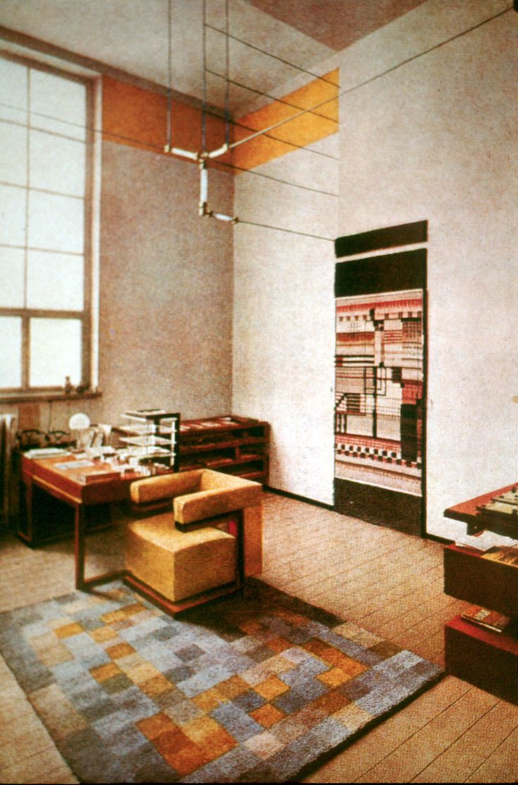 The manager's office in Bauhus, Weimar, where geometry is the dominant principle