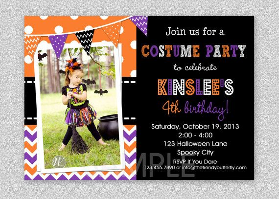 Halloween Costume Party Invitation  by The Trendy Butterfly