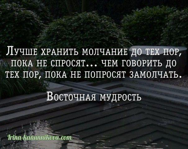 """Кто согласен ставьте """"Нравится"""", а потом """"Поделиться"""" #Бизнес #коуч #IRINA #KANUNNIKOVA http://irina-kanunnikova.com"""