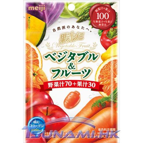Meiji Mixed Vegetable & Fruit Juice Gummy Candy