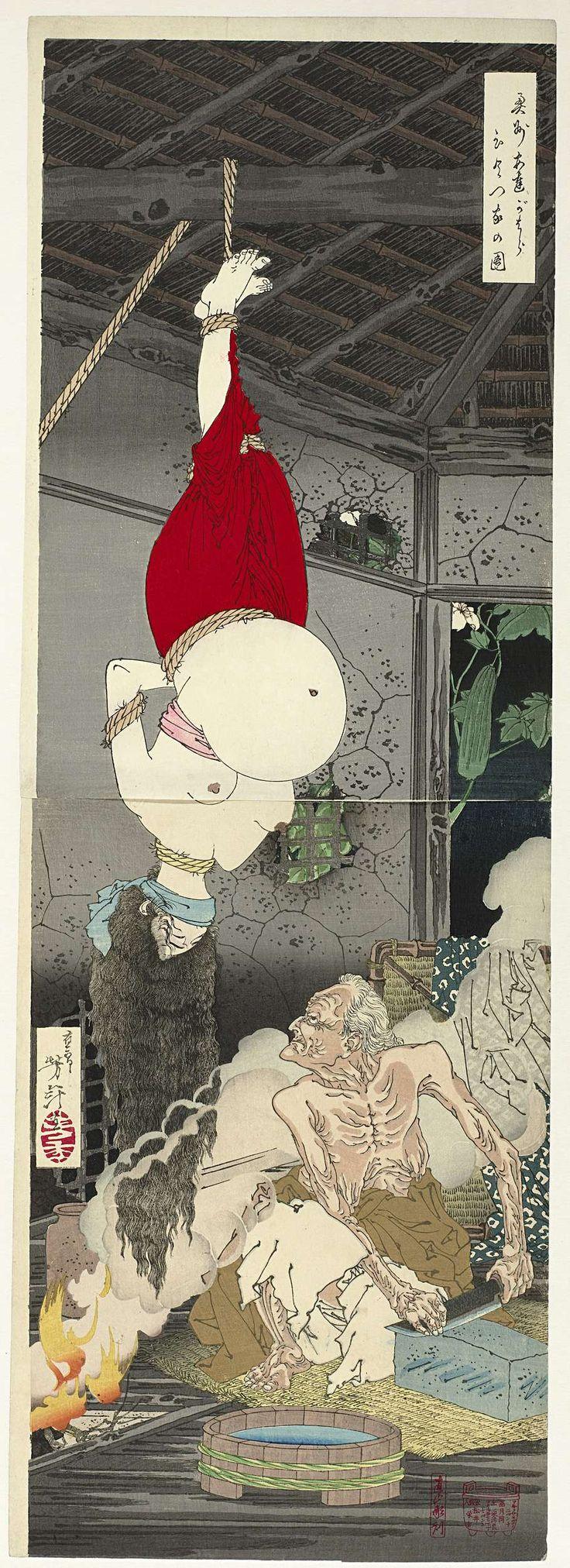 Tsukioka Yoshitoshi | Lonely house on Adachi Moor, Tsukioka Yoshitoshi, 1885 | Diptiek. Een hoogzwangere vrouw is gekneveld en aan haar voeten opgehangen boven een vuurtje. naast het vuur zit een half naakte oude vrouw een mes te slijpen