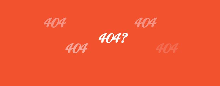 How To Ease Website Visitors' Frustration with Well Designed 404 Pages - See more at: http://vectorvice.com/Blog/2015/03/how-to-ease-website-visitors-frustration-with-well-designed-404-pages/