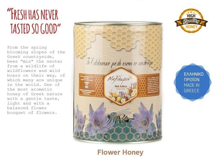 Flower Honey Canister 5 Kg from Peloponnesos TOP GREEK EXCELLENT QUALITY HONEY #Melidoron